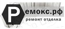Компания «Ремокс.рф»